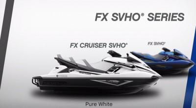 2016FXSVHOクルーザーホワイト